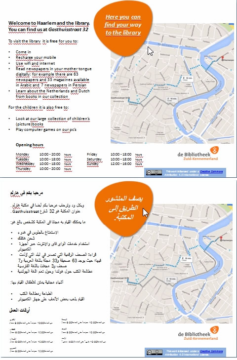 Bibliotheek Zuid-Kennemerland's Information Flyer - English/Arabic